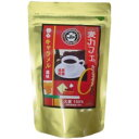 丸善 健茶館 麦カフェ キャラメル 15p 67.5g