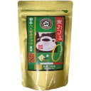 健茶館 麦カフェ 香るヘーゼルナッツ風味(4.5g*15包)