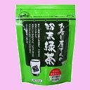 梶商店 お寿司屋さんの粉末緑茶 50g