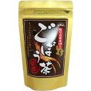 健茶館 鹿児島県産ごぼう茶(1.5g*12包)