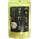 健茶館 日本のだし茶 飲む昆布と鰹(7g*5袋入)