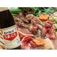 クルメキッコー 杉木桶 九州うまくち醤油 900ml