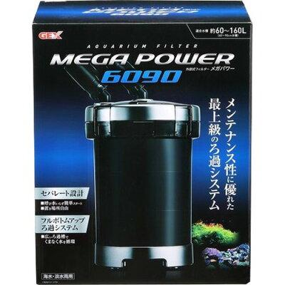 メガパワー6090(1コ入)