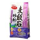 麦飯石の砂利2.5kg