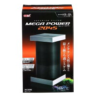 メガパワー2045