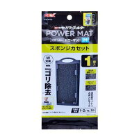 ラクラクフィルターM用 スポンジカセット Wパワー(1コ入)