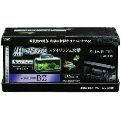 グラステリアBZ 450S セット(1セット)