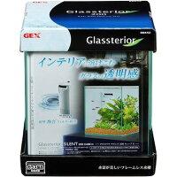 グラステリア サイレント 200 キューブ H(1コ入)