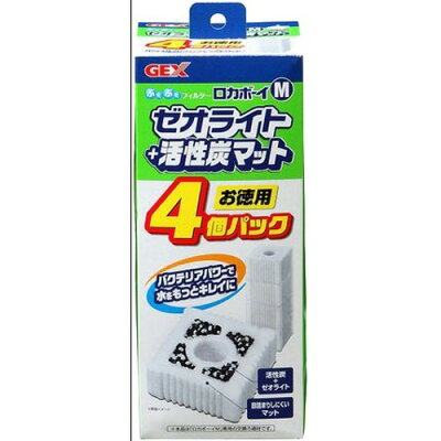 ロカボーイM ゼオライト&活性炭(4コ入)