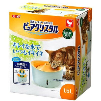 ピュアクリスタル 1.5L 猫用フィルター式給水器(1.5L)