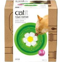 キャティット フラワーファウンテン 猫用循環式水飲み器(1コ入)