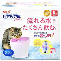 ピュアクリスタル ブルーム 2.3L 猫用・複数飼育用(1コ入)