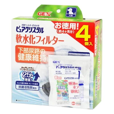 GEX ピュアクリスタル 軟水化フィルター4P犬 洗浄剤付 4枚