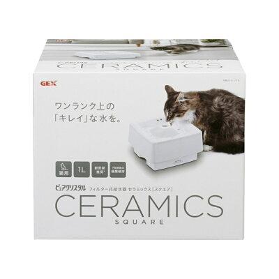 ジェックス ピュアクリスタル セラミックススクエア 猫用 1個