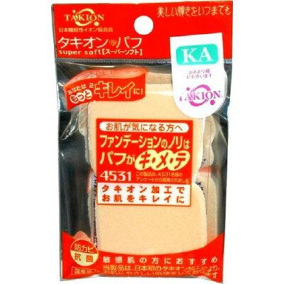 タキオンパフ スーパーソフト KAタイプ(2コ入)
