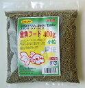 クハラ 金魚フード 小粒 400g
