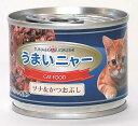 猫缶 うまいニャー ツナ&かつおぶし 120g