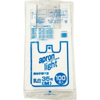 オルディ エプロンライト 無地手提げ袋 35号 乳白 Mサイズ EL-W35-100(100枚入)