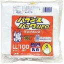 バランスパック ネオ 手さげポリ袋 乳白 LLサイズ 45号(100枚入)