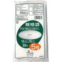 ポリバッグ 特厚 規格袋 食品衛生法適合品 5号 透明 横10*縦19cm 厚み0.08mm(50枚入)