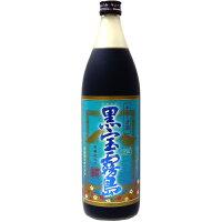 黒宝霧島 チャーガ酒 25° 900ml