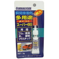 関西ポリマー研究所 スーパー88 中粘度・瞬間接着剤 多用途 P-3g