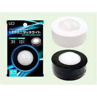 グリーンO LEDミニタッチライト 1P
