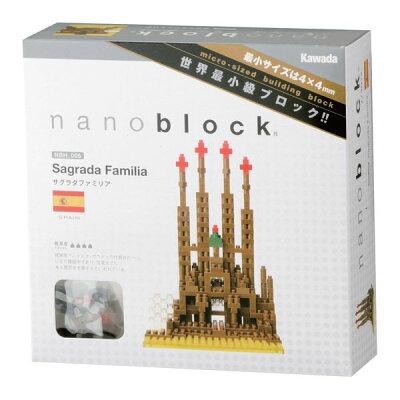 カワダ ナノブロック サグラダファミリア NBH-005