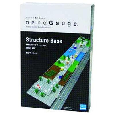 ナノゲージ nGSC_003 ストラクチャーベース 仮称 カワダ