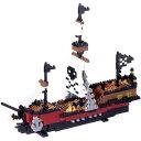 ナノブロック 海賊船 NBM-011(1コ入)