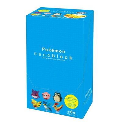 ナノブロック nanoblock NBMPM04S ミニポケットモンスターEX