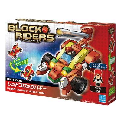 nanoblock+ ナノブロックプラス レッドフロッグバギー カワダ PBR-005レッドフロッグバギ
