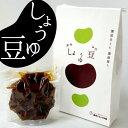 黒川加工食品 香川県産 しょうゆ豆 紙袋入 130g