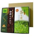 薫寿堂 コーヒー 緑茶香り