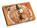 久保田麺業 米沢ラーメン 喜久家(小) 130gX2