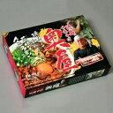 久保田麺業 徳島中華そば 奥屋 大 110gX4