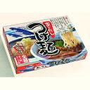 久保田麺業 あごだしつけ麺 箱入 130gX5