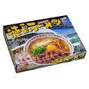 久保田麺業 徳島ラーメン 箱入 740g