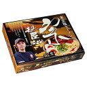 久保田麺業 東京ラーメン麺屋宗 大 588g