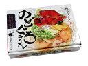 久保田麺業 箱入のどぐろ塩ラーメン 432g