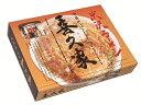 久保田麺業 米沢ラーメン 喜久家(大) 130g×4