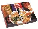 久保田麺業 和歌山ラーメン まるしげ 大 110gX4