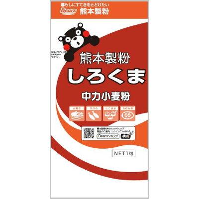 熊本製粉 白熊印 シロクマ 1Kg