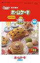 熊本 ホームケーキミックス 1kg