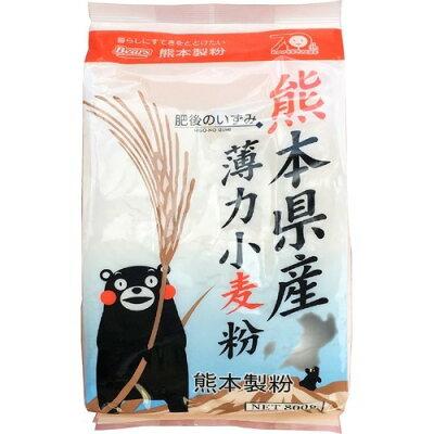 熊本製粉 熊本県産 薄力小麦粉 肥後のいずみ 袋 800g