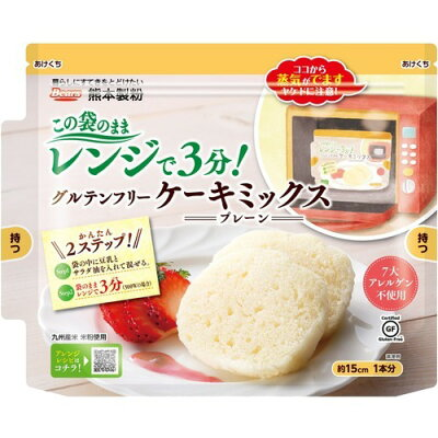 熊本製粉 グルテンフリーケーキミックス (プレーン)(80g)