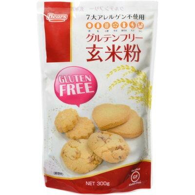 グルテンフリー玄米粉(300g)