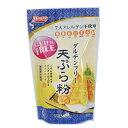 熊本製粉 グルテンフリー 天ぷら粉 200g