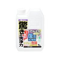 カンペハピオ 4140021L 復活洗浄剤1Lアルミ用 12入