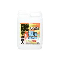 カンペハピオ 4140012L 復活洗浄剤2Lタイル用 6入